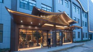 S·dor Hotel Hangzhou Xiaoshan Intertational Airport