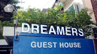 Dreamers Guesthouse