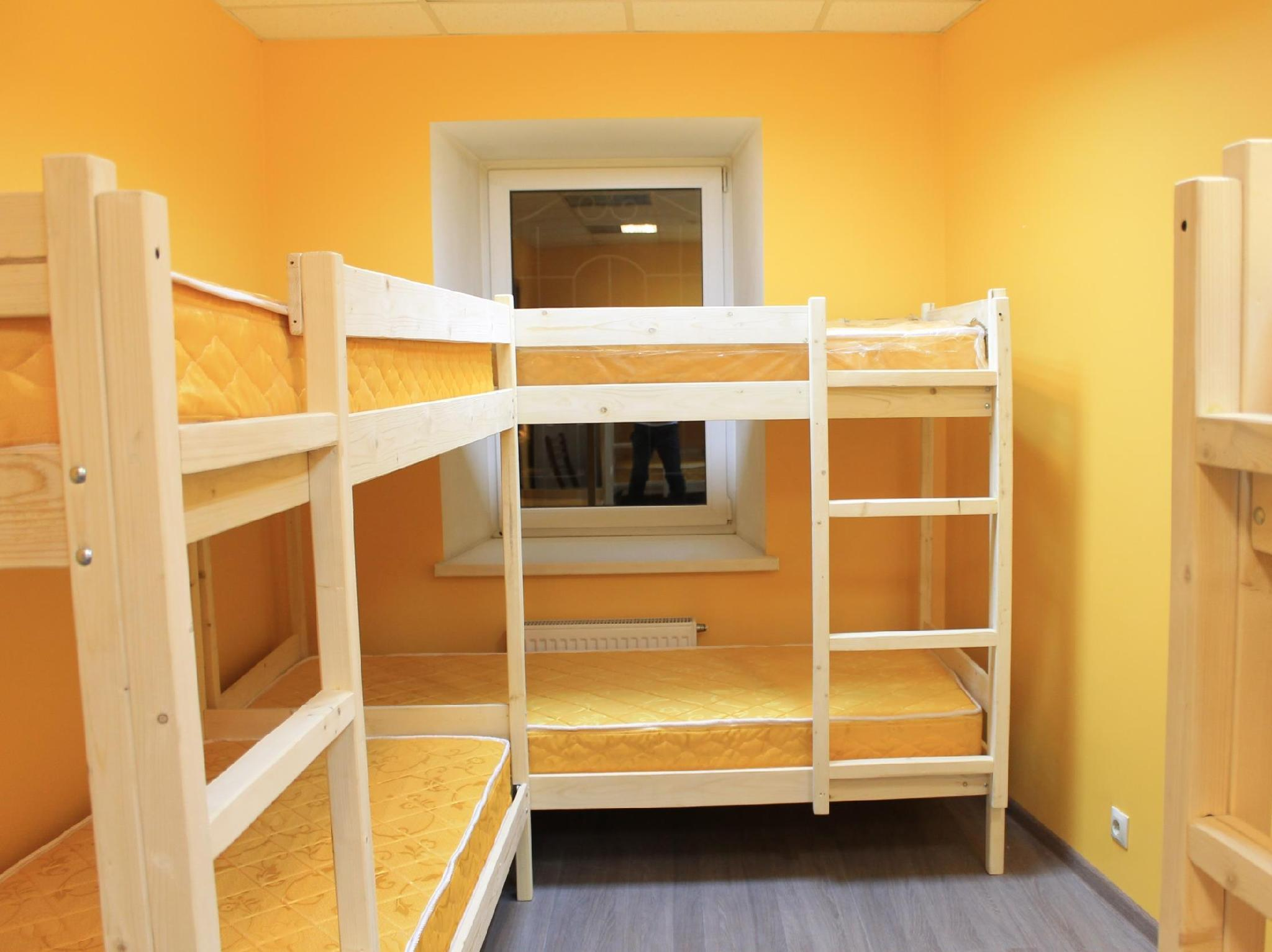 8-Bed Dormitory - Mixed
