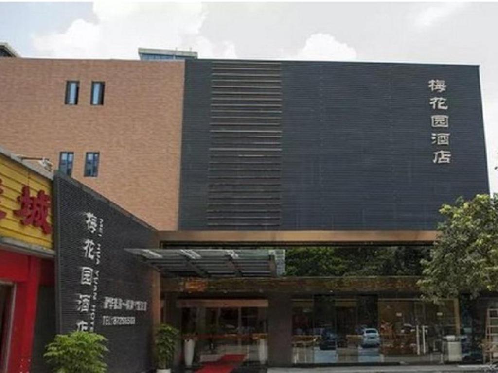 more about mei garden hotel - Mei Garden