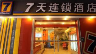 7 Days Inn Nanchang Tengwang Ge Yuzhang Road