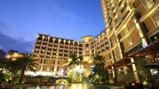 Legend International Hotel