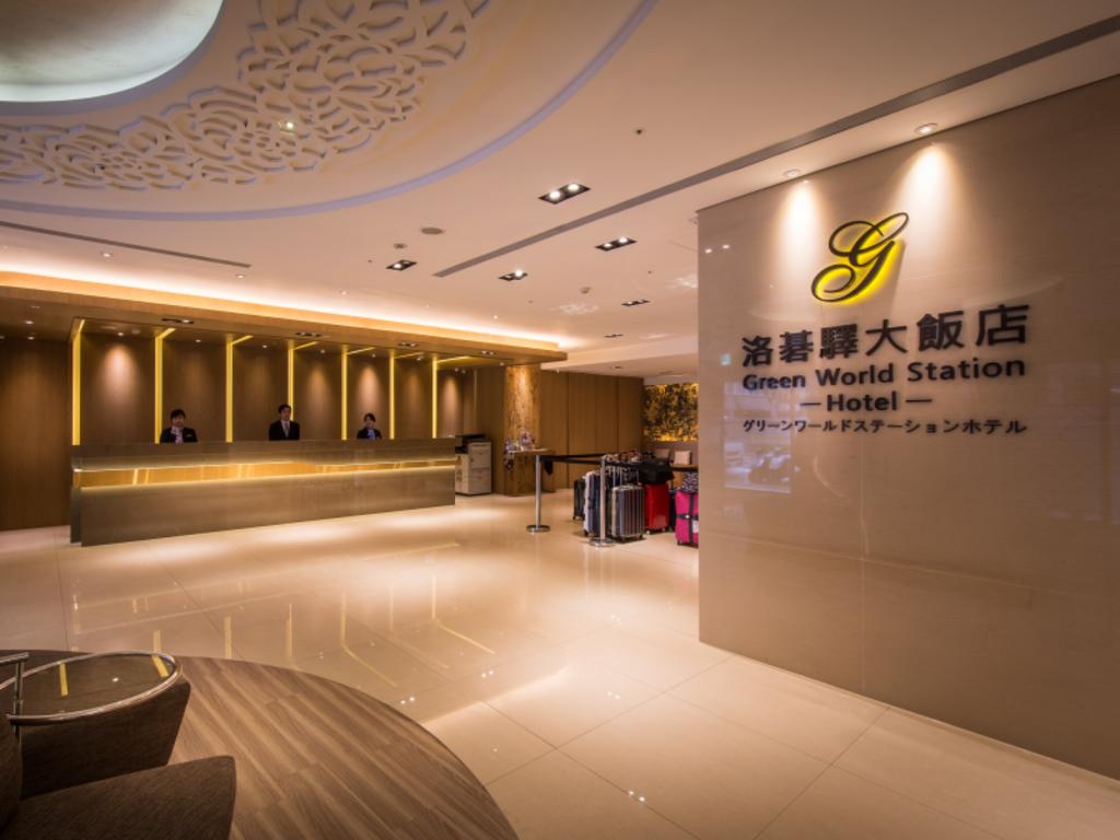 Green World Taipei Station In Taiwan Room Deals Photos Reviews