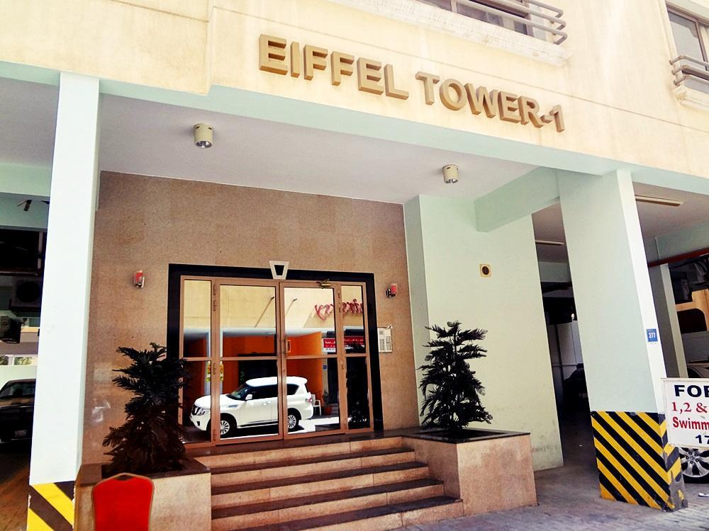 eiffel tower 1 in manama room deals photos reviews rh agoda com