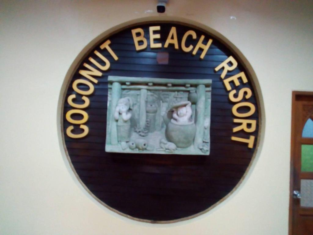 Лобби Coconut Beach Resort