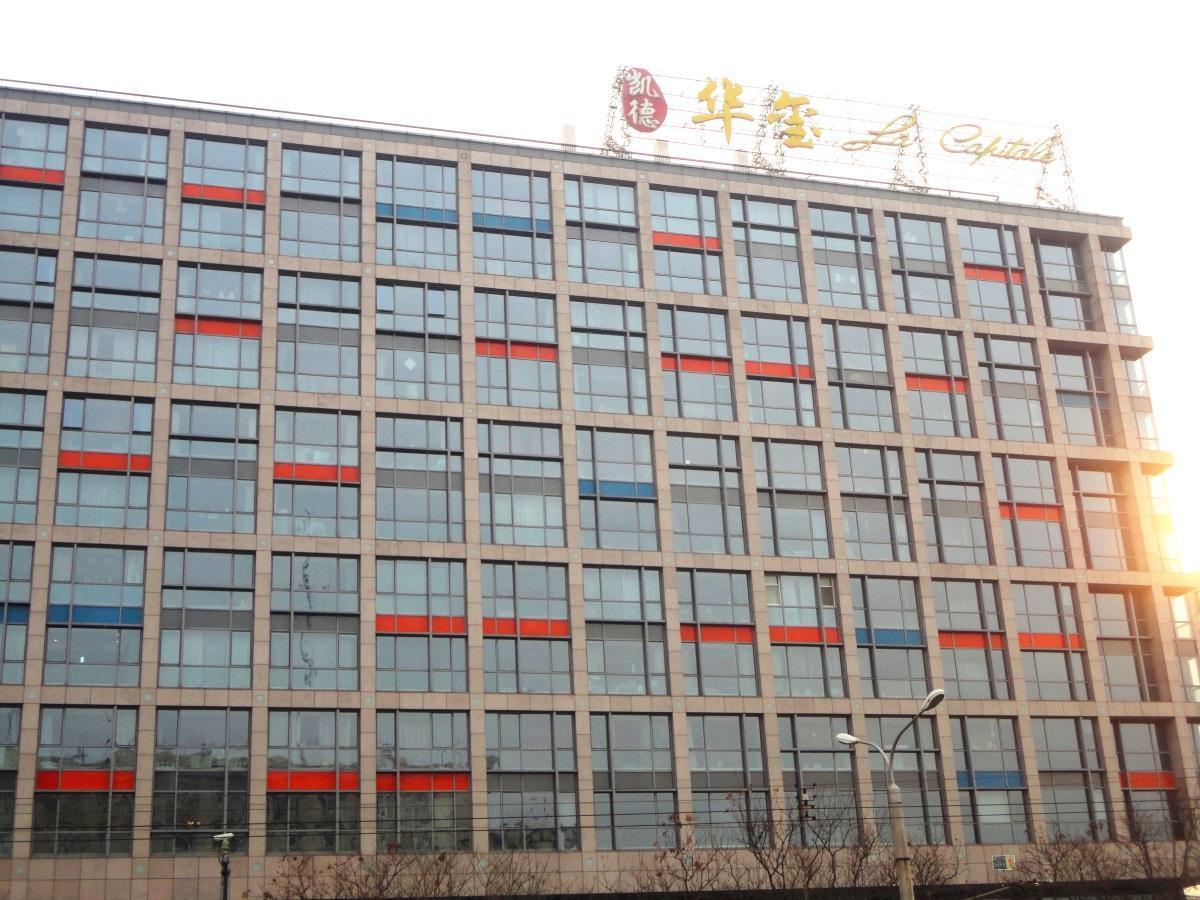 beijing shanglv zhixuan kaidehuaxi rh agoda com