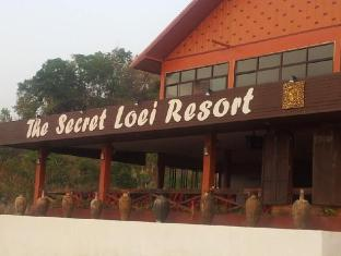 The Secret Loei Resort