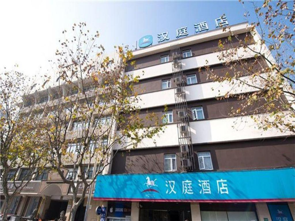 More about New - Hanting Hotel Shanghai Tangqiao Branch