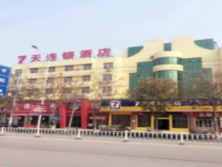 7 Days Inn Zhumadian Tianzhongshan Avenue Branch