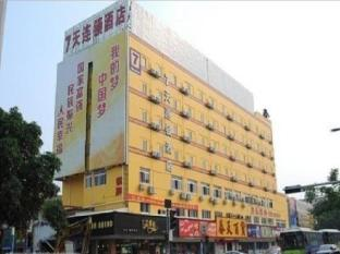 7 Days Inn Zhongshan Southern District Spring Department Store Branch