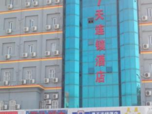 7 Days Inn Yuncheng Train Station Branch