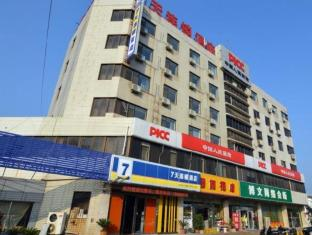 7 Days Inn Yantai University Branch