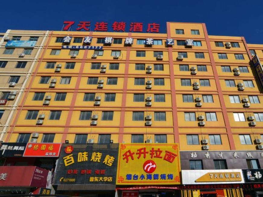 shandong province province hotels best rates for hotels in rh agoda com