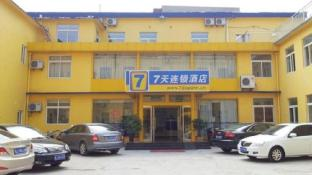 7 Days Inn Taian Railway Station Xiaochang Street Branch