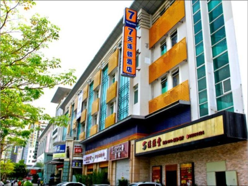 10 best shenzhen hotels hd photos reviews of hotels in shenzhen rh agoda com
