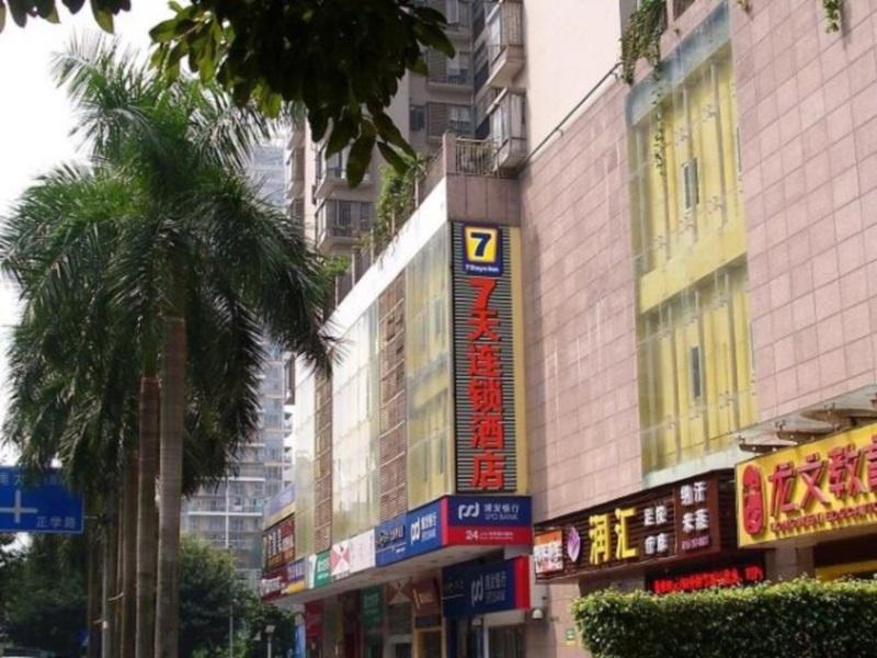 nanshan science and technology park map and hotels in nanshan rh agoda com