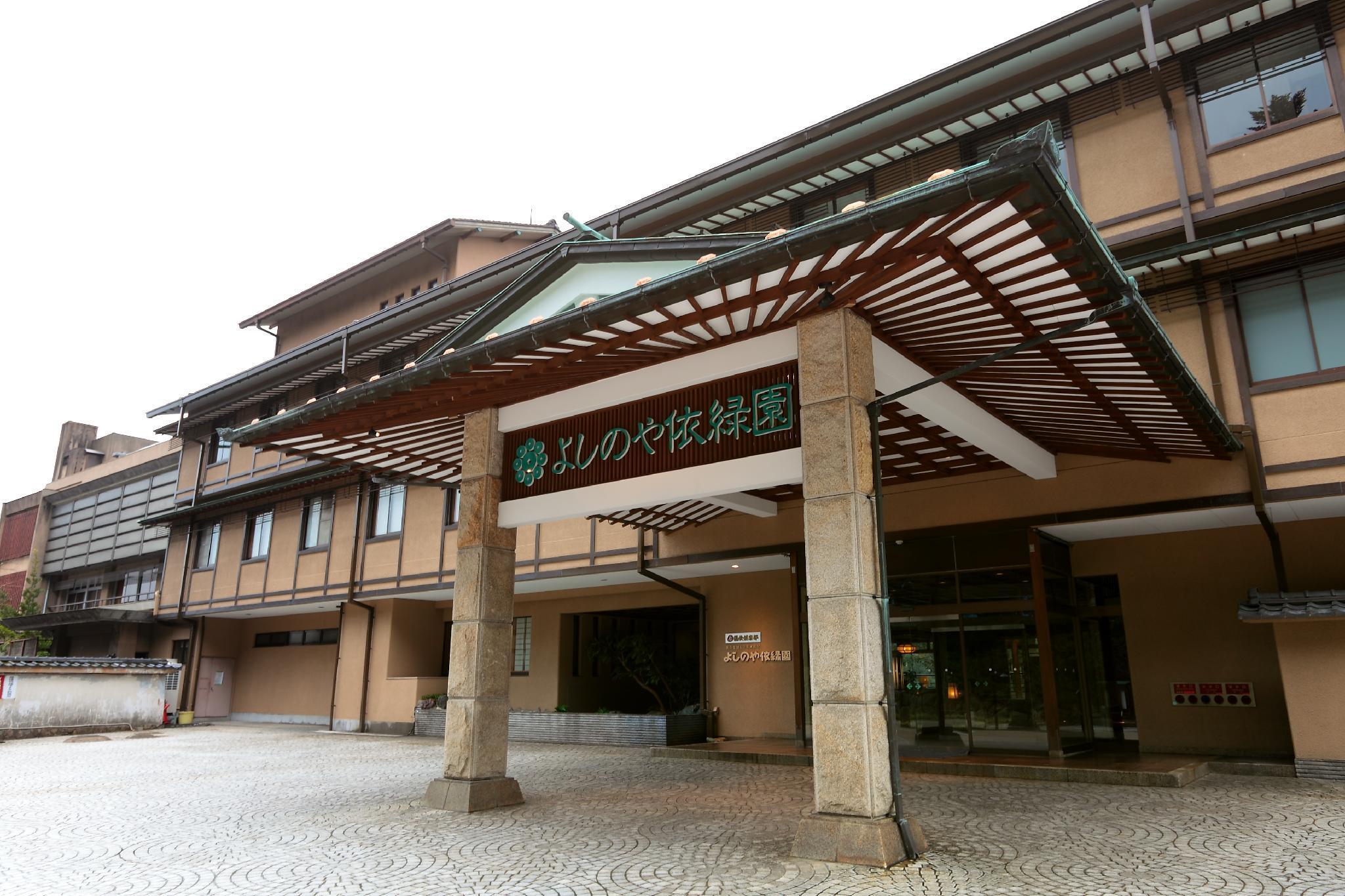 yukai resort yoshinoya irokuen in kaga room deals photos reviews rh agoda com