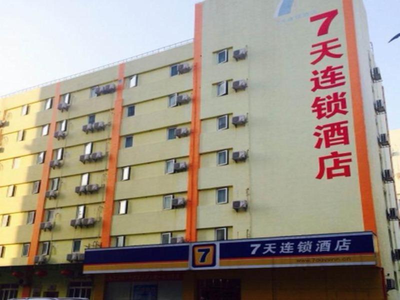 hotels near hua qiang bei commercial street shenzhen best hotel rh agoda com