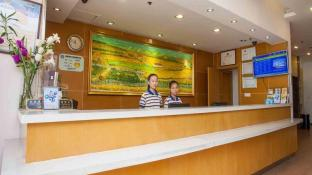 7 Days Inn Shenyang Fobidden City Huai Yuan Men Railway Station