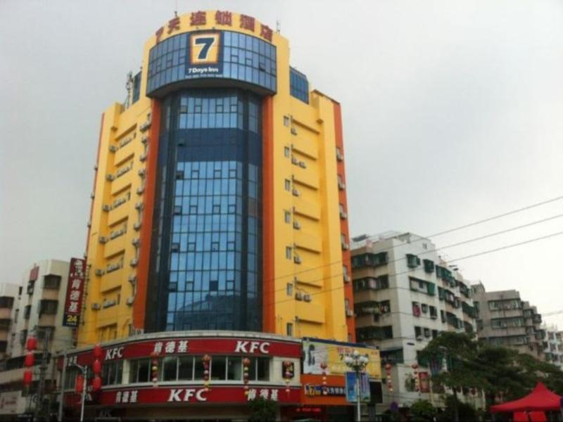 chaoyang map and hotels in chaoyang area shantou rh agoda com