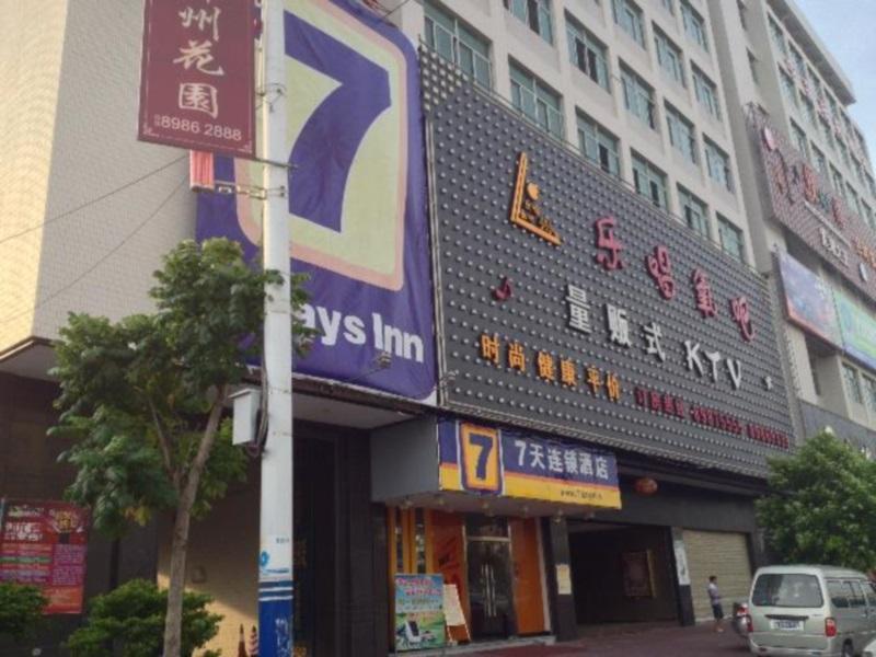 chenghai map and hotels in chenghai area shantou rh agoda com