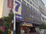 7 Days Inn Shantou Chenghai 3rd Bridge Branch