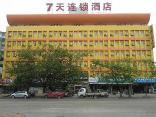 7 Days Inn Shantou Railway Station Zhuchi Road Branch