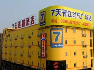 7 Days Inn Jinjiang Times Square Branch