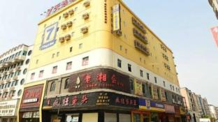 7 Days Inn Jinjiang Sunshine Time Square