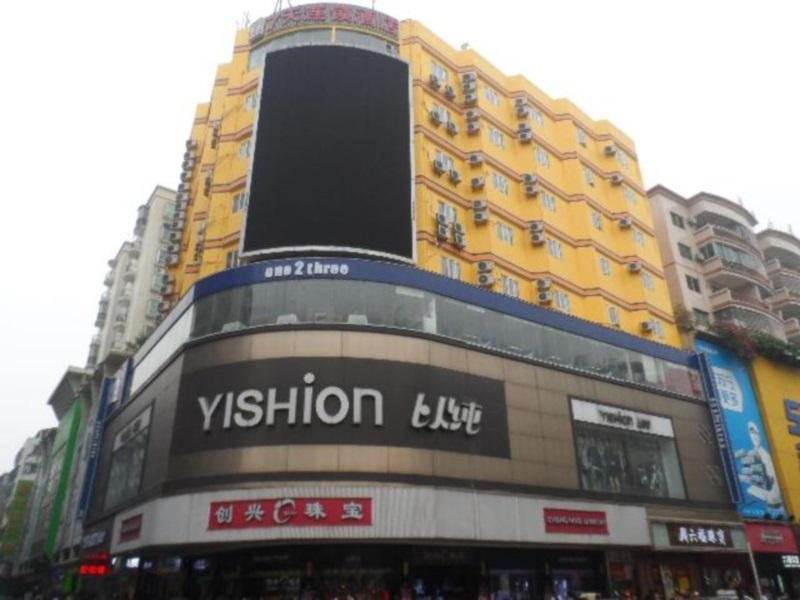 7 7 days inn qingyuan city plaza branch rh agoda com