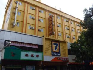 7 Days Inn Meizhou Chengxi Avenue Brach