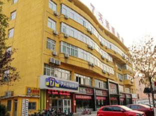 7 Days Inn Liaocheng Railway Station Xinghua West Road Branch