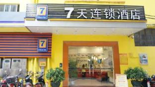 7 Days Inn Jiangmen Pengjiang Bridge North Branch