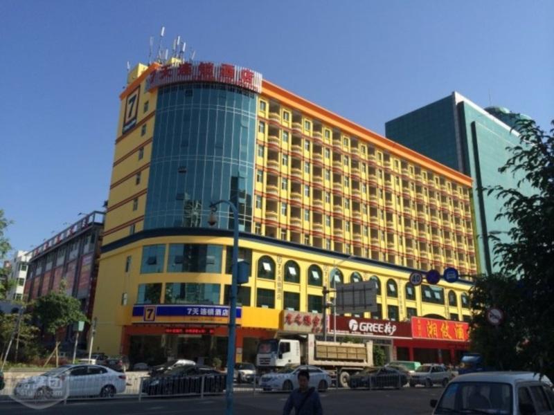 7 days inn huizhou danshui haoyiduo shopping centre branch in china rh agoda com