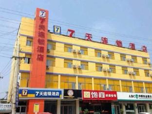 7 Days Inn Heze Shan County Bus Station Branch