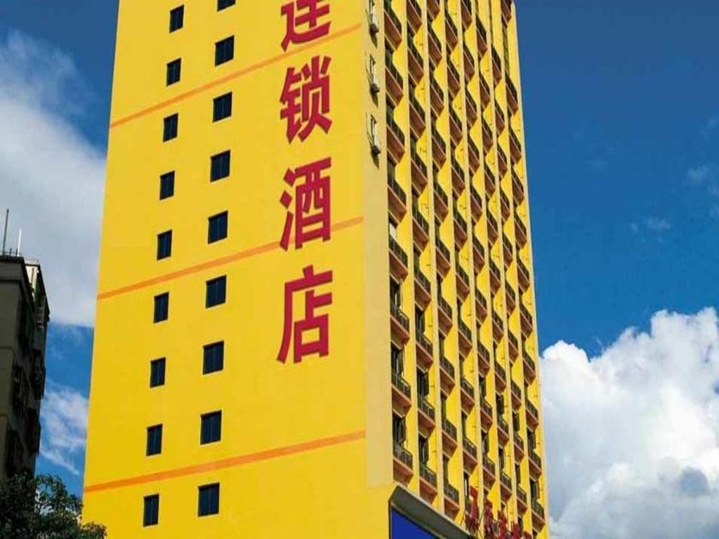 7 Days Inn Haikou Hong Kong City Branch