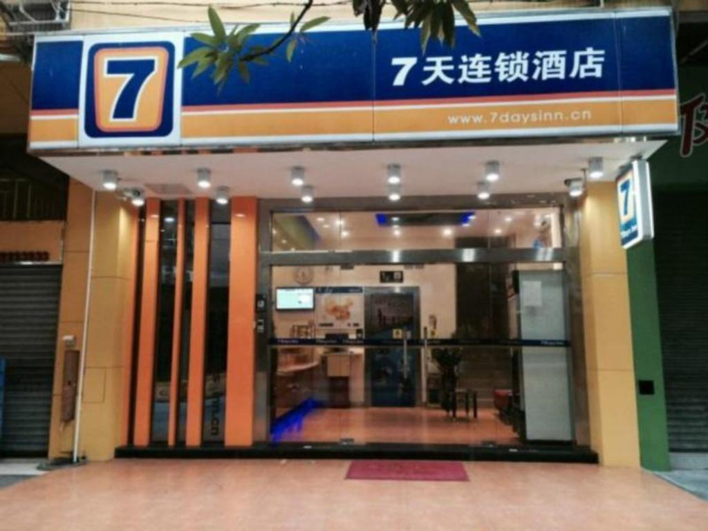 7 Days Inn Foshan Dongfang Plaza Wal-Mart Branch