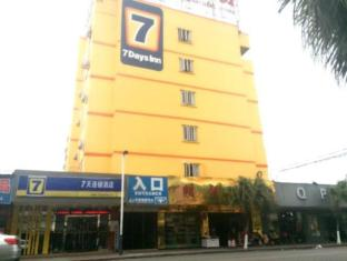 7 Days Inn Dongguan Women&Children Hospital Branch