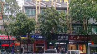 7 Days Inn Dongguan Humen Yellow River Fashion Store 2nd Branch