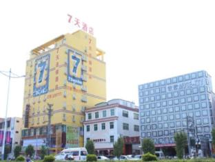 7 Days Inn Chaozhou Fengxi Ceramics Chaoshan Road Branch