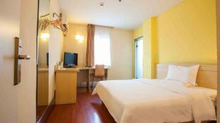 7 Days Inn Changsha Xiangjiang Middle Road Xiangya Branch