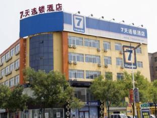 7 Days Inn Binzhou Bohai Shi Road Binyifuyuan Branch