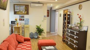 Guest House Fukutomi - Female Only