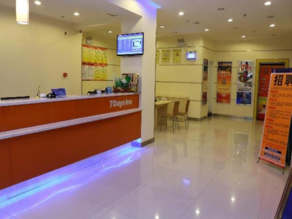 Reception 7 Days Inn Quanzhou Wenling South Road Branch