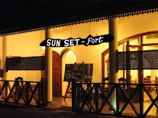 Sunset Fort Hotel
