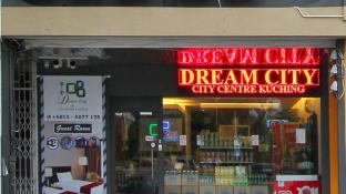 Dream City Hotel