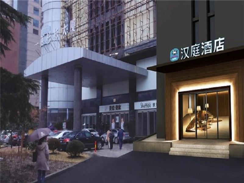 new hanting hotel shanghai dongfang road branch in china room rh agoda com
