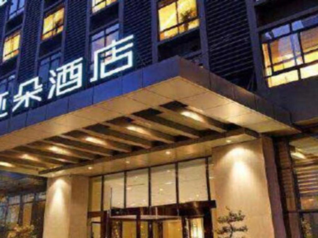 Mere om Taiyuan Atour Hotel