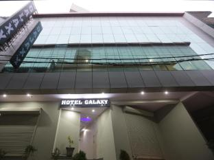 Airport Hotel Galaxy