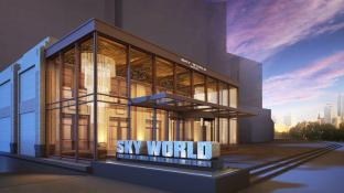 Sky World Hotel Qingdao